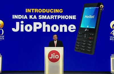 JioPhone Launch Reliance AGM Mukesh Ambani